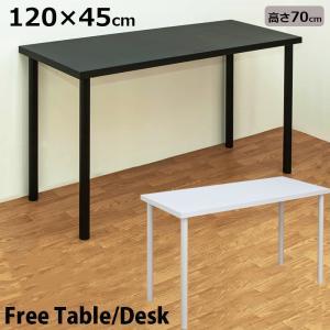 フリーテーブル 120cm×45cm TY-1245 シンプルデスク 机 作業台|adhoc-style