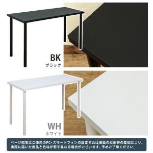 フリーテーブル 120cm×45cm TY-1...の詳細画像2