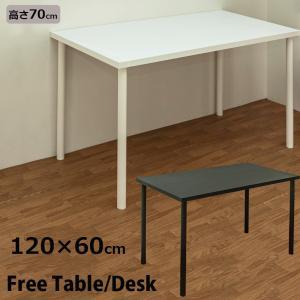 フリーテーブル 120cm×60cm  TY-1260 シンプルデスク 机 作業台|adhoc-style