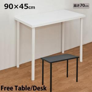 フリーテーブル 90cm×45cm TY-9045 シンプルデスク 机|adhoc-style