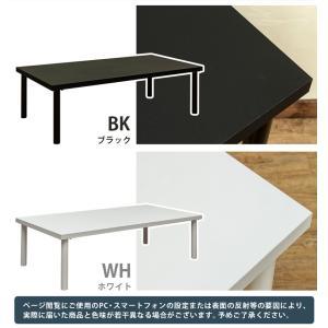 ローテーブル 120cm×60cm フリーデス...の詳細画像2