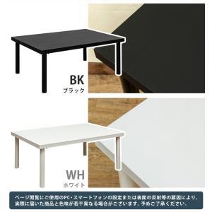 ローテーブル 90cm×60cm デスク TZ...の詳細画像2