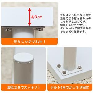 ローテーブル 90cm×60cm デスク TZ...の詳細画像4