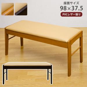 ダイニングベンチ102cm幅 長イス コローナ UHC-100|adhoc-style