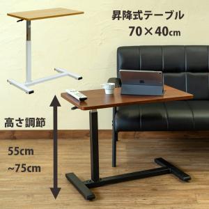 昇降式テーブル  L型 70cm幅 キャスター付 UTK-10  L字 コの字 ベッドテーブルにも アドホックスタイル