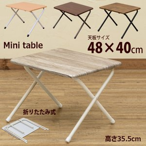 折りたたみテーブル 40cm幅 UYS-03 コンパクト ミニテーブルの画像