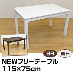 ダイニングテーブル NEW フリーテーブル 115cm×75cm VGL-01|adhoc-style
