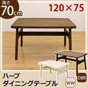 ダイニングテーブル 天然木製 幅120cm幅 ハープダイニングテーブル VKH-120|adhoc-style
