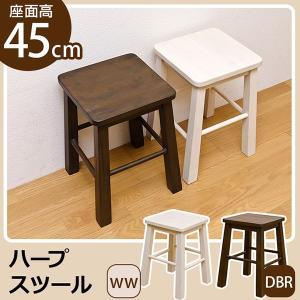 スツール イス 椅子 天然木製 高さ45cm ハープスツール VKH-45|adhoc-style