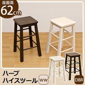 バースツール イス 椅子 天然木製 高さ62cm ハープハイスツール VKH-62|adhoc-style