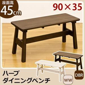 ダイニングベンチ90cm幅 長イス 椅子 天然木製 ハープ VKH-90|adhoc-style