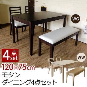 ダイニングセット 4点120cm幅 引出し付き テーブル ベンチ チェア VMHD|adhoc-style