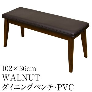 ダイニングベンチ 100cm幅 木製 合皮シート 長イス VNW-100P|adhoc-style