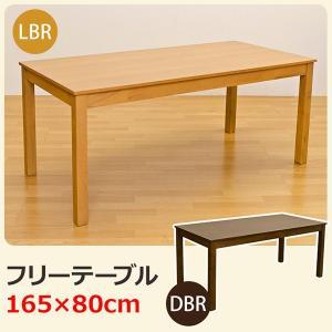 ダイニングテーブル 165cm 作業台 木製 VTM-165cm 大きめの写真