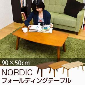 折りたたみテーブル 90cm幅 WFN-90 ミッドセンチュリー 北欧 カフェ|adhoc-style