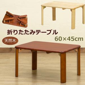 折りたたみテーブル 60cm 天然木製 ちゃぶ台 WZ-600|adhoc-style