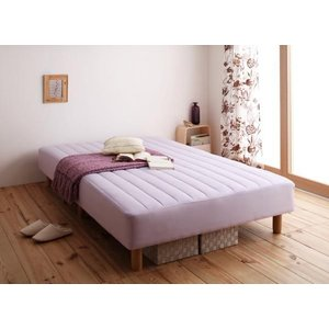 色・寝心地が選べる!20色カバーリングボンネルコイルマットレスベッド 脚15cm シングル|adhoc