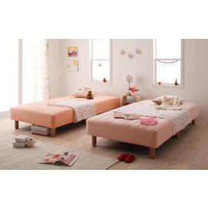 色・寝心地が選べる!20色カバーリングボンネルコイルマットレスベッド 脚22cm シングル|adhoc