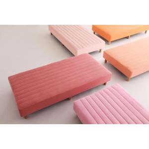 色・寝心地が選べる!20色カバーリングポケットコイルマットレスベッド 脚15cm シングル|adhoc