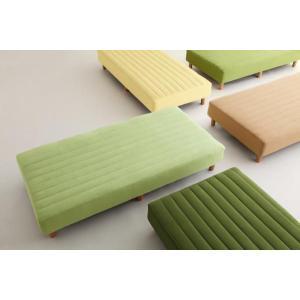 色・寝心地が選べる!20色カバーリングポケットコイルマットレスベッド 脚15cm セミダブル|adhoc
