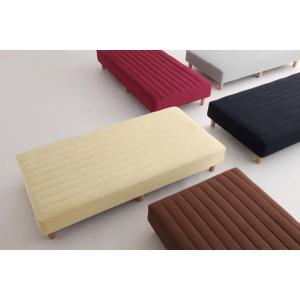 色・寝心地が選べる!20色カバーリングポケットコイルマットレスベッド 脚22cm シングル|adhoc