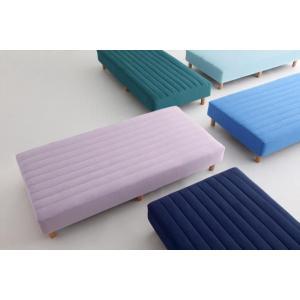 色・寝心地が選べる!20色カバーリングポケットコイルマットレスベッド 脚22cm セミダブル|adhoc