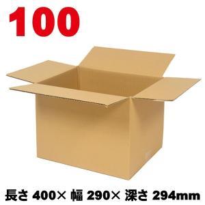 【送料無料※沖縄・離島除く】ダンボール箱 A-DA005 100サイズ 長さ400mm×幅290mm×深さ294mm 50枚|adhoc