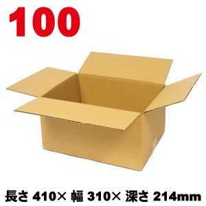 【送料無料※沖縄・離島除く】ダンボール箱 A-DA006 100サイズ 長さ410mm×幅310mm×深さ214mm 10枚|adhoc