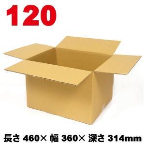 120サイズ A-DA008 10枚 /ダンボール箱 長さ460×幅360×深さ314mm|adhoc