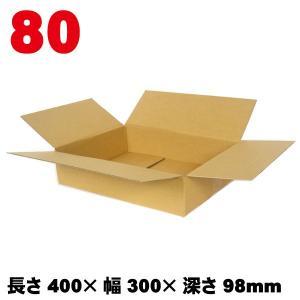 80サイズ A-S-80 40枚 /ダンボール箱 長さ400×幅300×深さ98mm|adhoc