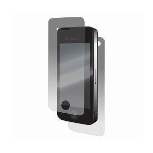 iPhone 4専用。液晶画面と背面をキズから守るフィルムセット adhoc
