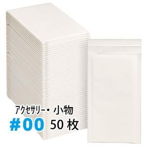 クッション封筒50枚セット  #00 (MO・MD・FDサイズ) |adhoc