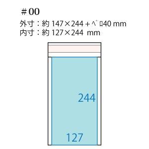 クッション封筒50枚セット  #00 (MO・MD・FDサイズ) |adhoc|02