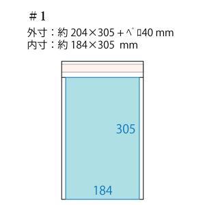 クッション封筒50枚セット #1 (DVDトールケース2枚サイズ)|adhoc|02
