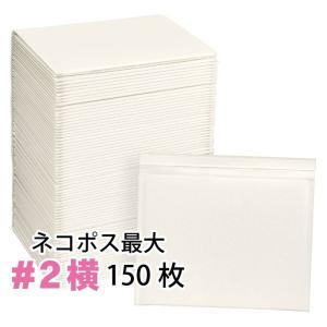 クッション封筒 150枚セット #2 (B5書籍等)|adhoc