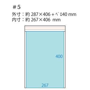 クッション封筒50枚セット #5 (A4書籍等) クッション付き封筒 緩衝材付き エアキャップ付き ウィンバッグ ポップエコ|adhoc|02
