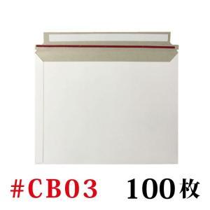 厚紙封筒  100枚セット@31円 #CB03 (B5サイズ) 約228x292mm|adhoc