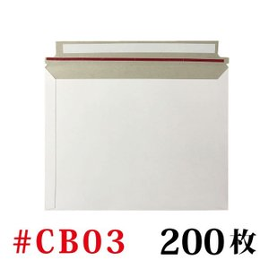 厚紙封筒  200枚セット@24円 #CB03 (B5サイズ)約228x292mm|adhoc