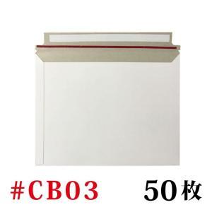 厚紙封筒  50枚セット@40円 #CB03 (B5サイズ) 約228x292mm|adhoc