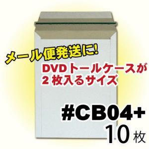 (メール便可)厚紙封筒  10枚セット @74円 #CB04+ (A4サイズ) 外寸:約241x312mm|adhoc