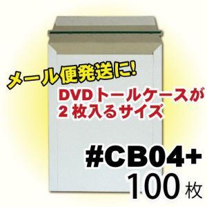 厚紙封筒  100枚セット @39円 #CB04+(A4サイズ) 外寸:約241x312mm|adhoc