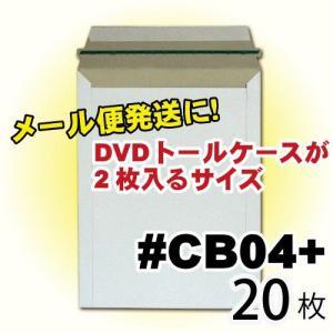 (メール便可)厚紙封筒  20枚セット @67円 #CB04+ (A4サイズ) 外寸:約241x312mm|adhoc
