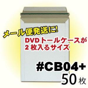 厚紙封筒  50枚セット @51円 #CB04+ (A4サイズ) 外寸:約241x312mm|adhoc