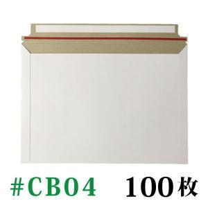 厚紙封筒 100枚入り @34円 #CB04 (A4ヨコ・DVDトールケース2枚) 外寸:約240x332mm|adhoc