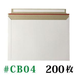 厚紙封筒 200枚入り @26円 #CB04 (A4ヨコ・DVDトールケース2枚) 外寸:約240x332mm|adhoc