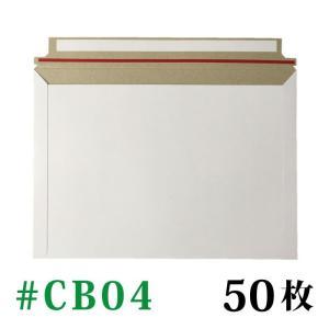 厚紙封筒 50枚入り @44円 #CB04 (A4ヨコ・DVDトールケース2枚) 外寸:約240x332mm|adhoc
