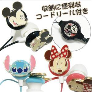 ディズニー メタルプレート コードリール式カナル型イヤホン /ミッキー/ミニー/スティッチ/ adhoc