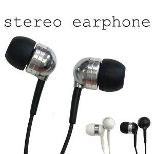 【メール便対応】カナル型 ステレオイヤホン / 全10種 / MP3対応イヤホン|adhoc