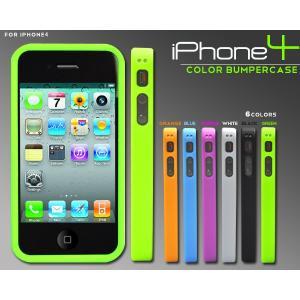 便利なストラップホール付き! カラフルiPhone4専用カラーバンパーケース adhoc