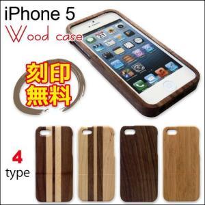 iPhone5 ケース・カバー|adhoc
